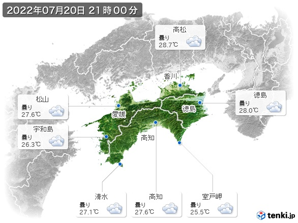 四国地方の現在の天気(全国)