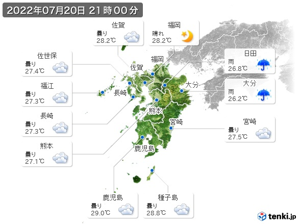 九州地方の現在の天気(全国)