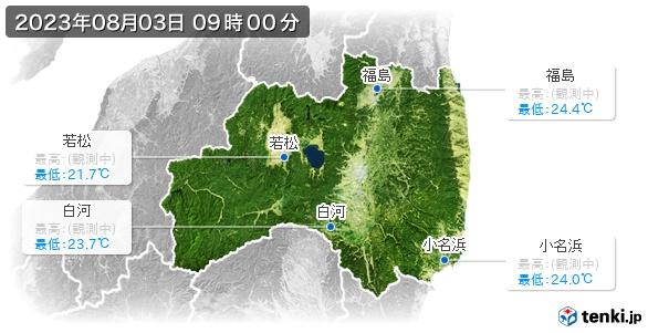 福島県の最高・最低気温(全国)