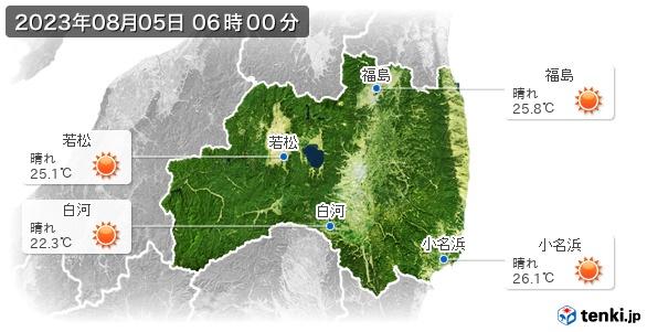 福島県の現在の天気(全国)