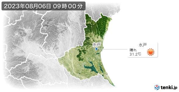 茨城県の現在の天気(全国)