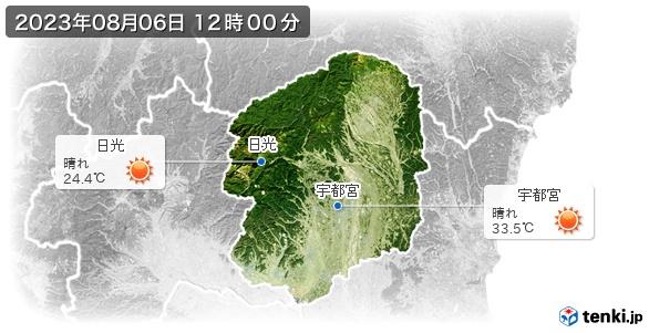 栃木県の現在の天気(全国)