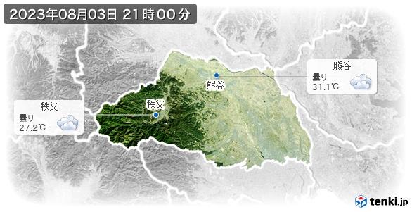 埼玉県の現在の天気(全国)