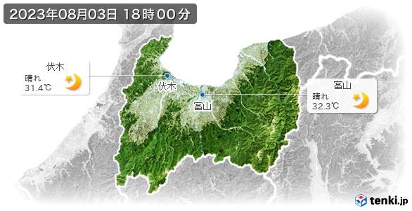 富山県の現在の天気(全国)