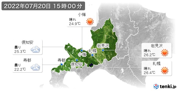 道央の現在の天気(全国)