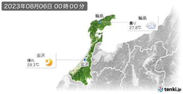 石川県の現在の天気(全国)