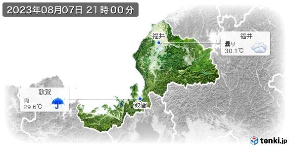 福井県の現在の天気(全国)