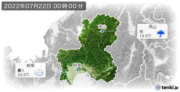 岐阜県の現在の天気(全国)