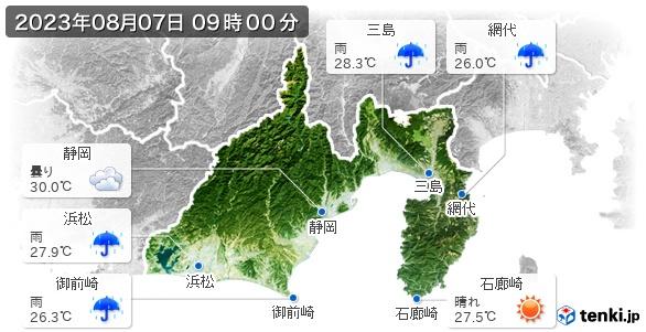 静岡県の現在の天気(全国)