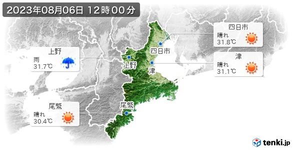 三重県の現在の天気(全国)
