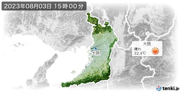 大阪府の現在の天気(全国)
