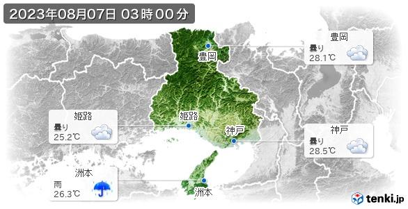 兵庫県の現在の天気(全国)