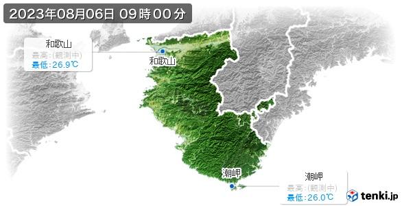 和歌山県の最高・最低気温(全国)