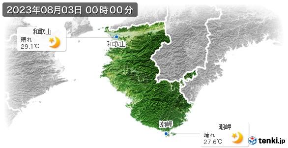 和歌山県の現在の天気(全国)