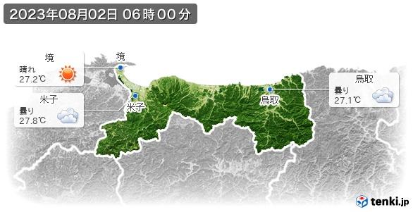 鳥取県の現在の天気(全国)