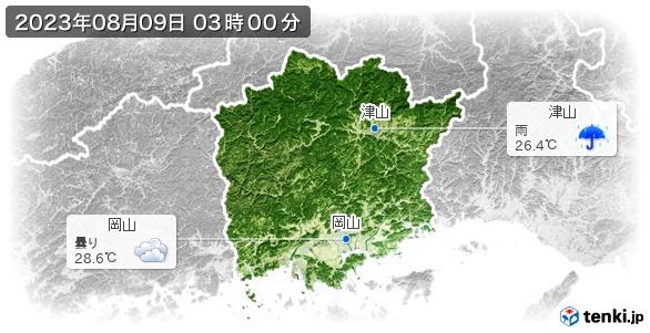 岡山県の現在の天気(全国)