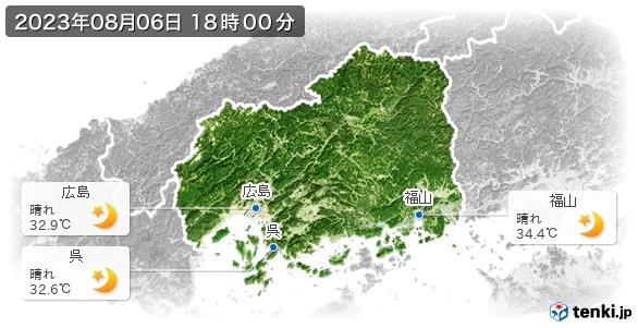 広島県の現在の天気(全国)