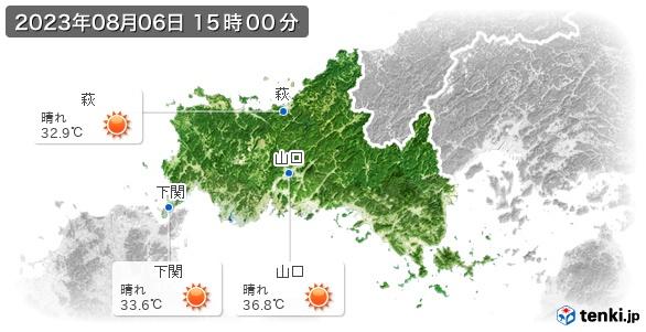 山口県の現在の天気(全国)