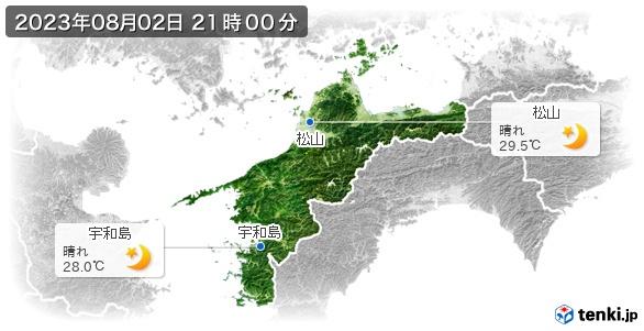 愛媛県の現在の天気(全国)