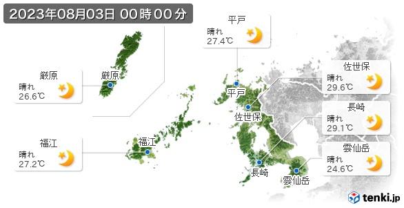 長崎県の現在の天気(全国)
