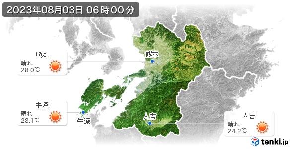 熊本県の現在の天気(全国)