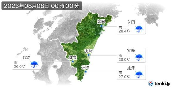 宮崎県の現在の天気(全国)
