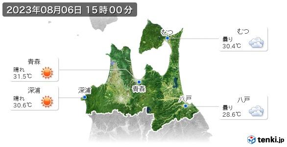 青森県の現在の天気(全国)