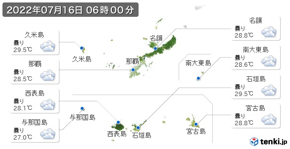 沖縄県の現在の天気(全国)