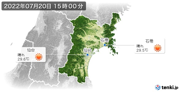 宮城県の現在の天気(全国)