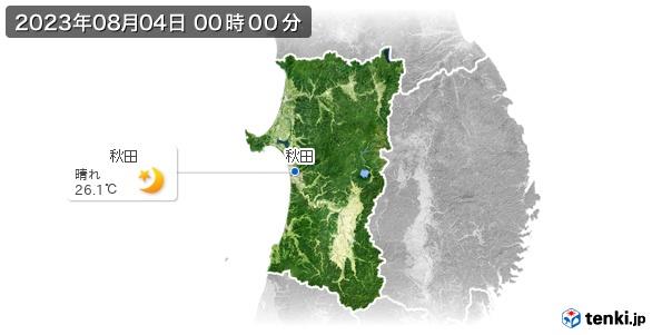 秋田県の現在の天気(全国)