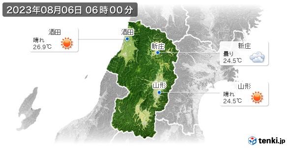 山形県の現在の天気(全国)