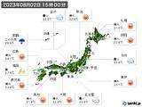 現在の実況天気