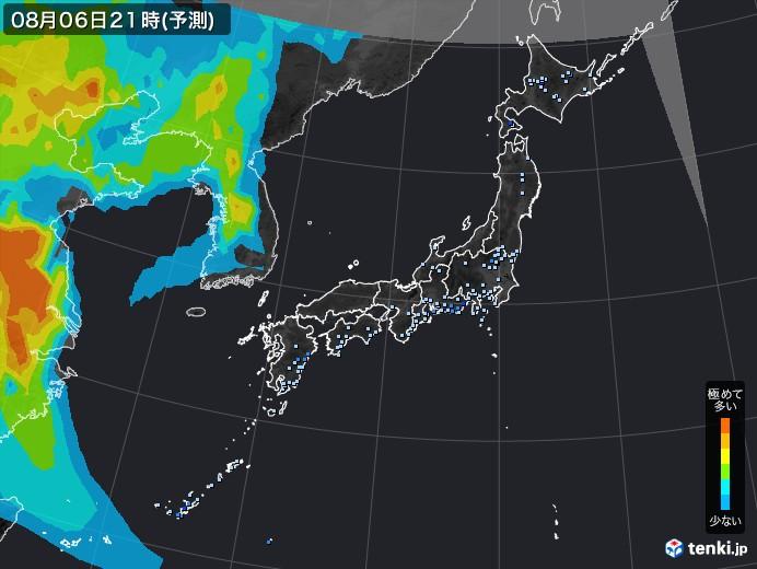 雨雲の動き(実況)