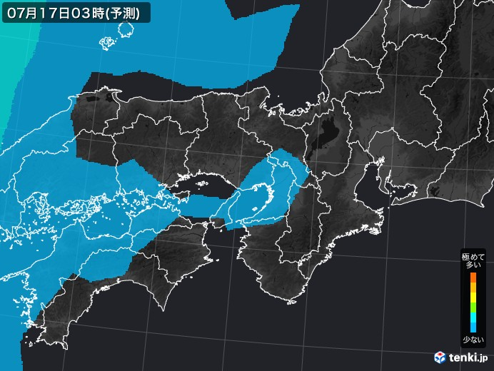 大阪 pm2 5