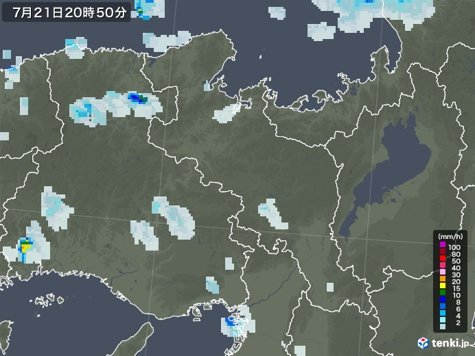 宇治 市 天気 雨雲 レーダー