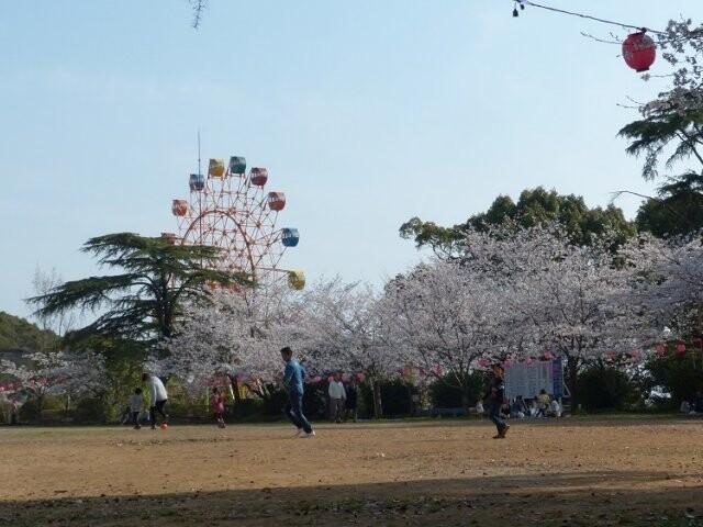 延命公園の写真