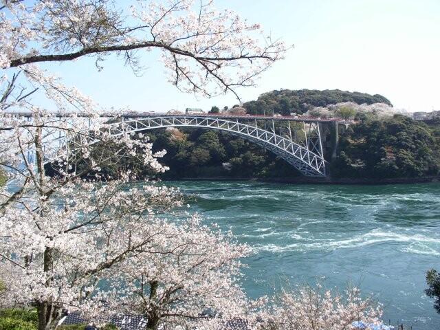 西海橋公園の写真