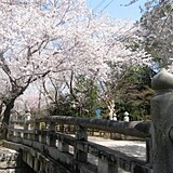 城跡歴史公園