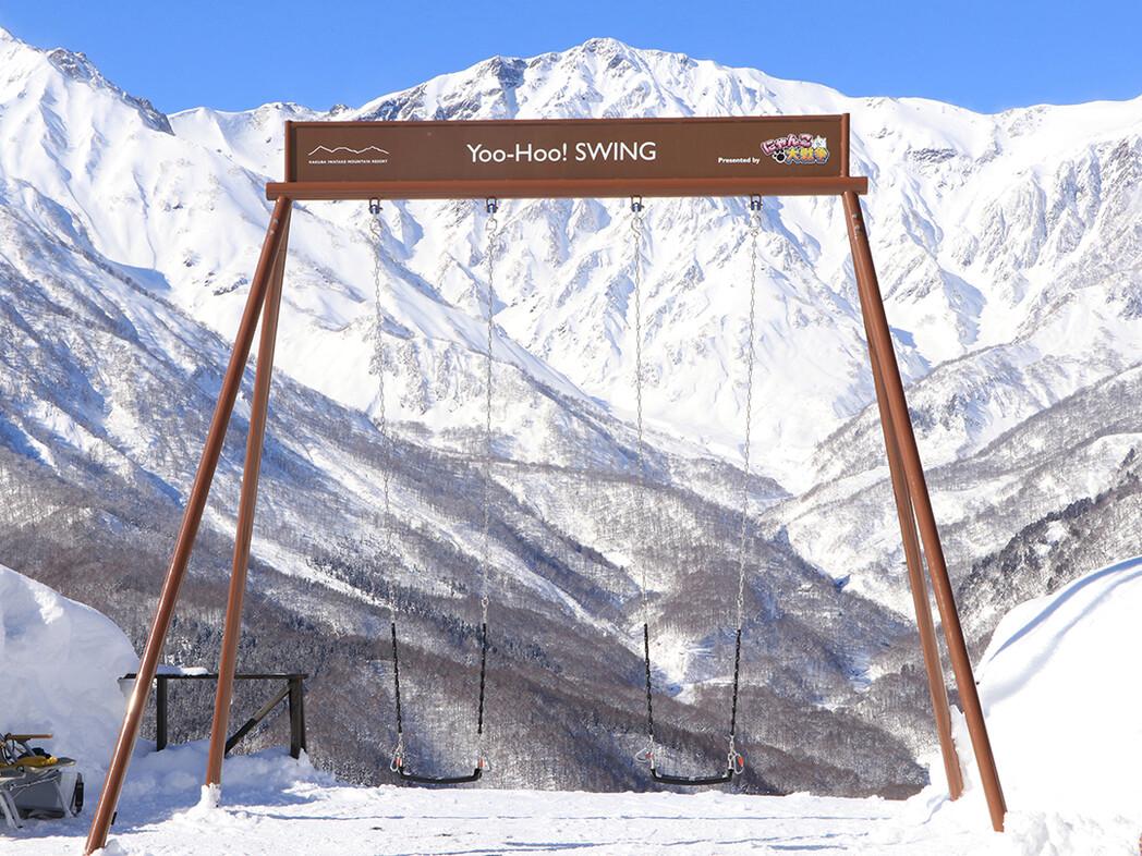 HAKUBA VALLEY 白馬岩岳スノーフィールド