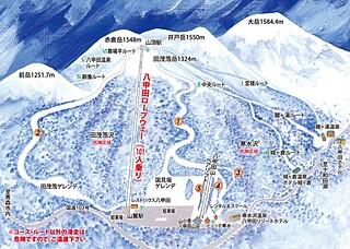 八甲田のコース情報