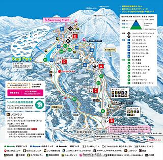 妙高杉ノ原のコース情報