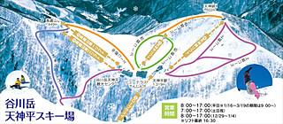 谷川岳天神平のコース情報