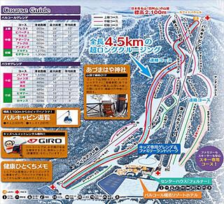 パルコール嬬恋スキーリゾートのコース情報