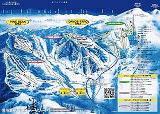 菅平高原スノーリゾートのコース情報
