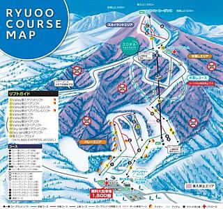 竜王スキーパークのコース情報