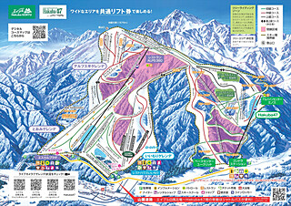 HAKUBA VALLEY 白馬五竜スキー場アルプス平・とおみのコース情報