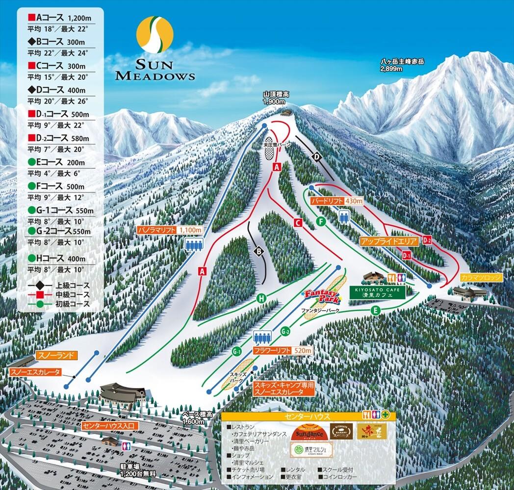 サンメドウズ清里 スキー場コース画像