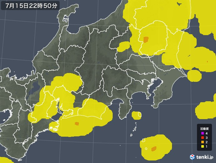 関東・甲信地方の雷レーダー(予報)