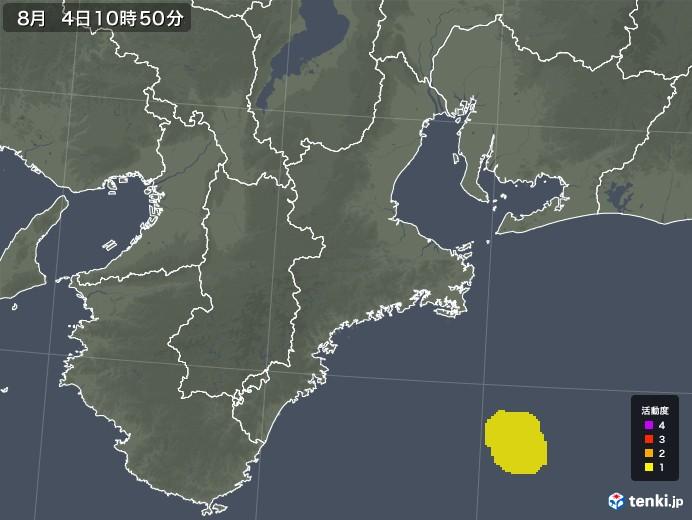 三重県の雷レーダー(予報)