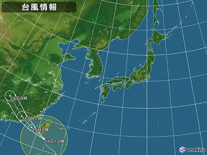 台風情報・日本広域(2019年08月24日12時現在)